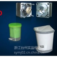 经验丰富专业生产塑料垃圾桶模具