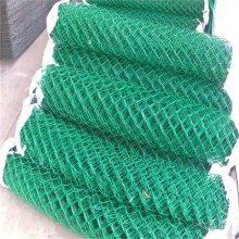 钢丝护坡网 养殖勾花网 圈山护栏