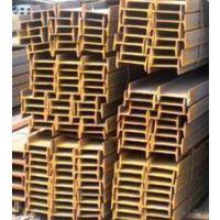 云南昆钢钢材批发 昆明昆钢工字钢价格 材质Q235B 14#