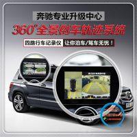 西安360全景鸟瞰无缝摄像头价格是多少