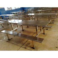 勇飞制作不锈钢餐桌、学生食堂餐桌椅、工厂饭堂餐桌