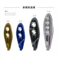 西藏LED路灯工程 厂家智能路灯节电器 50wled路灯LED道路 工业小区照明灯