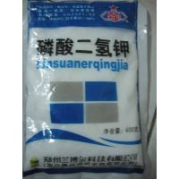 磷酸二氢钾叶面肥_磷酸二氢钾的作用_杨凌绿保磷酸二氢钾叶面肥批发价格