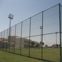 篮球场铁丝网 足球场护栏网勾花网 网球场围栏网