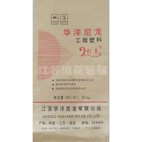 江苏浪花专业订做阀口pe牛皮纸包装袋 腻子粉包装袋 纸塑复合袋