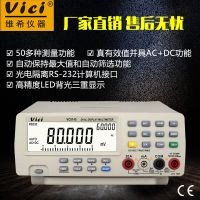 厂商直销 维希VICI VC8145高精度自动量程真有效值数字台式万用表 带电脑接口