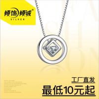 2017新款S925银爱情魔方项链女圆环吊坠时尚韩版项饰品厂家满包邮