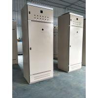 上华电气GGD配电柜2200*800*600低压柜架