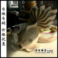 石雕吐水小金鱼壁挂流水墙水景观动物喷水雕塑