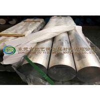 精磨6082铝棒 30毫米铝棒一米多少钱