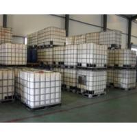 上海保立佳包装乳液,BLJ-516PE双组份中粘性保护膜乳液