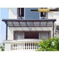富诺尼华|定制别墅铝合金露台棚|户外阳台耐力板遮阳棚|露天遮雨棚