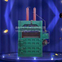 报纸铁皮打包机 富兴纸壳报纸塑料压块机 稻壳纸箱打包机价格