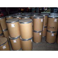 高纯度过氧化二异丙苯(DCP)大量供货
