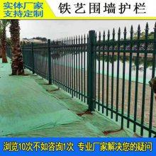 韶关蓝白杆工地围栏 佛山工厂金属护栏定制 项目部隔离栏