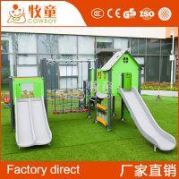 小区公园幼儿园户外卡通彩色儿童塑料组合滑梯定制