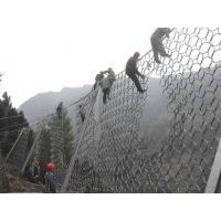 批发定制山体岩石防滑落钢丝绳网 山体滑坡被动环形防护网
