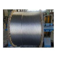 宁夏固原厂家直销架空绝缘线JKLYJ 国标50平方铝芯10KV高压电缆线PE