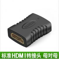 伟星 HDMI转HDMI 母对母 转换器 转接头 量大价优