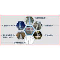 宝山 消防检测|宝山建筑消防检测|宝山消防检测单位 天骄消防