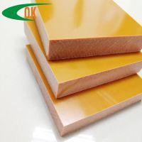 厂家生产A级桔红色电木板 3-100mm酚醛层压板 胶木板雕刻切割定制尺寸
