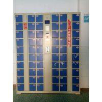 储物柜|商场专用寄存柜|学校电子存包柜直销