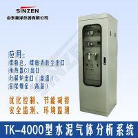 TK-4000型水泥窑气体分析系统