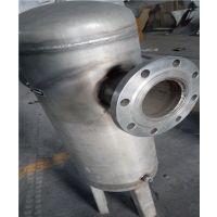 DN-15离心吸附气水分离器、旋风式分离器汽水分离器,微型高效分离气液分离器