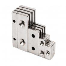 耀恒 厂家直销 方形打孔磁铁 钕铁硼N35N33直孔/螺丝孔/沉头孔磁铁