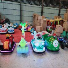 新款玻璃钢激光对战碰碰车,音乐彩灯电瓶遥控车,直径1.3米儿童玩具车