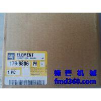 广州锋芒机械卡特E320D液压回油滤179-9806挖掘机配件广州锋芒机械卡特E320D液压回油滤1