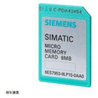 西门子储存卡6ES7953-8LJ20-0AA0