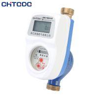 一卡通射频刷卡水电表厂家 单相电能仪表