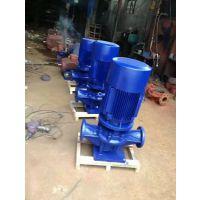 FLG立式工业排水泵 FLG40-250A 7.5KW 扬程:70M 山西太原众度泵业