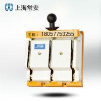 上海常安HD11F-100 200 400 600 1000A 4/3P闸刀开关隔离开关
