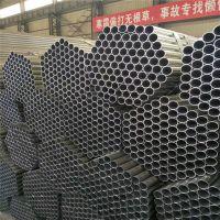非标规格镀锌钢管,镀锌管定做,大棚钢管,护栏钢管 结构钢管