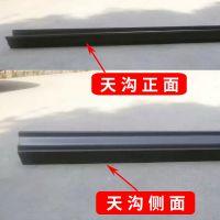 上海K型露台阳光房排水天沟金属铝合金落水槽系统