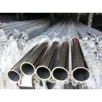【厂家供应】316L大口径厚壁管 316L不锈钢管多少钱一吨