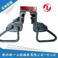 厂家供应双九牌GQF-E80型钢桥梁伸缩缝