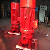 XBD9.0/40G-125L-315C供应立式消防泵 消防水泵 手抬机动消防泵