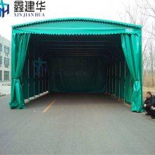 鑫元华柯桥区推拉伸缩遮阳棚 布 可移动雨棚车库 哪里有卖二手推拉帐篷