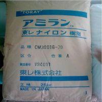 加纤PA66日本东丽CM3001G-30高刚性GF30%玻纤增强尼龙