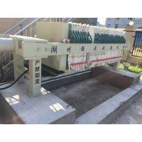 630型工业污水专用压滤机、湖州强源15968211829