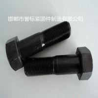 高强度螺栓生产厂家--欢迎来电咨询