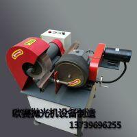 欧赛OS-YG80铁管外圆除锈抛光机 不锈钢管拉丝机 无心圆管抛光机