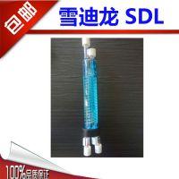 雪迪龙SDL-A020301021 玻璃冷腔(双腔)