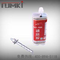 青海化学螺栓M12*160锥型螺丝批发包邮!
