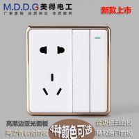 MDDG 86型D1金边雅白色面板PC阻燃材料加厚钢架底10A二开双控五孔墙壁电源开关插座 厂家直销