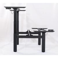厂家直销双人联合BTB金属办公桌架电动升降桌智能升降办公电脑桌欢迎咨询