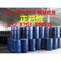 齐鲁石化正己烷生产厂家 60正己烷多少钱一吨 国标正己烷供应商价格 正己烷生产企业
